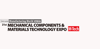 Mechanical Components & Materials Technology Expo