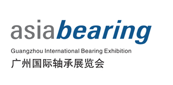 Guangzhou International Bearing Exhibition