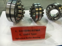 Spherical Roller Bearing 22312E