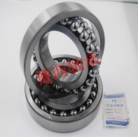 Self-aligning ball bearing 1209K