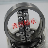Self-aligning ball bearing1206