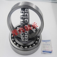 Self-aligning ball bearing 1207,1207K