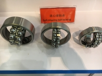 Self-aligning ball bearing 1312 1312K