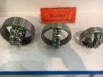 Self-aligning ball bearing 1312 1312K