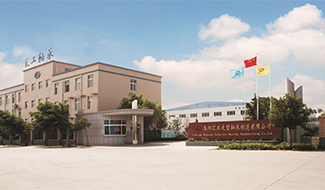 Luoyang Huigong Bearing Technology Co,.Ltd