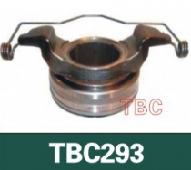 20569174 VOLVO clutch release bearing