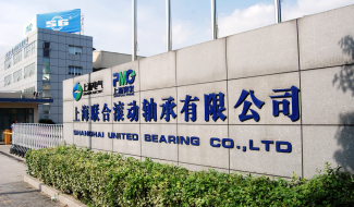 SHANGHAI UNITED BEARING CO,LTD