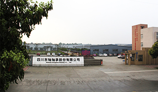 SICHUAN DONGZHOU BEARING CO.LTD