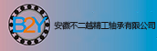 Anhui Bueryue Bearing Co.,Ltd