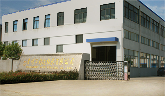 Changzhou Jade Bearing Co.,Ltd