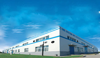 Luoyang De Run Spindle Bearings Co., Ltd.
