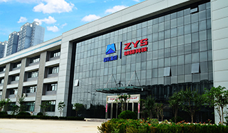 Luoyang Bearing Science Technology Co.,Ltd
