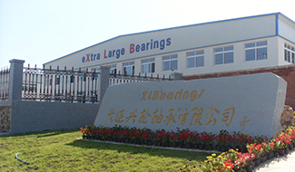 Dalian XingLun bearings Co.,LTD.