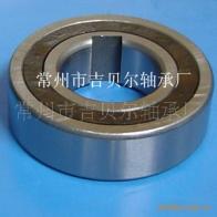 Bearing CSK25